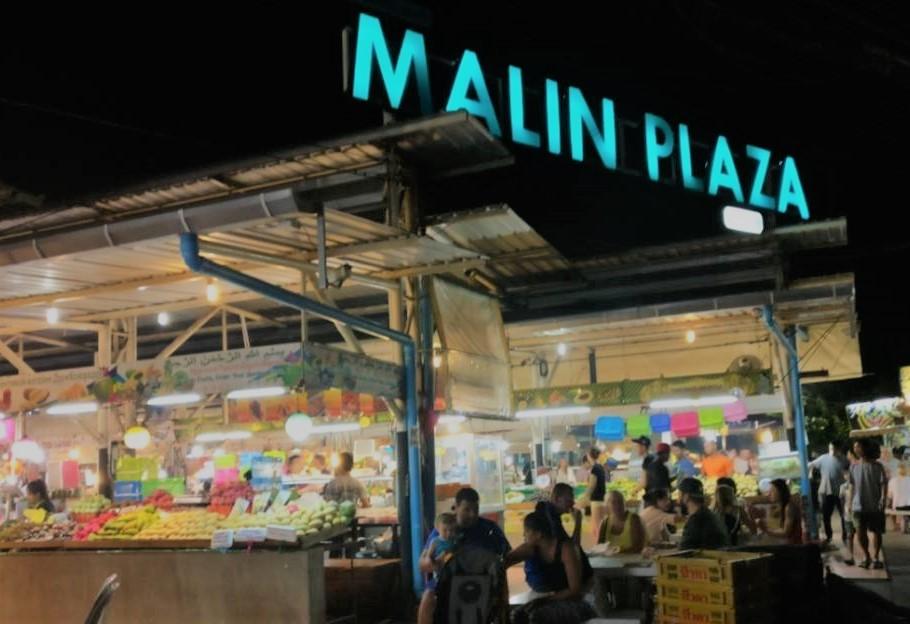 Malin Plaza Market (Abiertos todos los días)